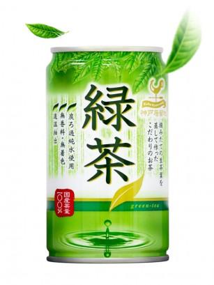 Té Verde Ryokucha Lata 340 ml.