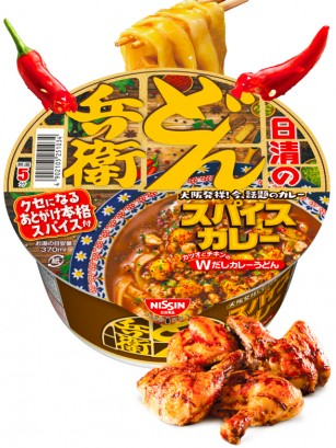Fideos Udon Donburi de Bonito y Pollo con Curry Picante | Nihon Selected