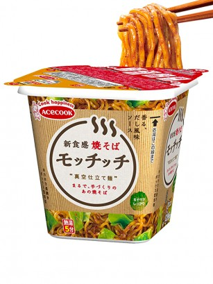 Fideos Yakisoba Mochimochi Cup 99 grs. | Pedido GRATIS!