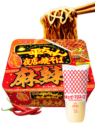 Fideos Yakisoba Matsuri Mayonnaise Picante