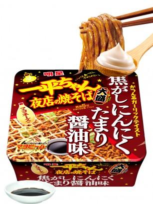 Fideos Yakisoba Grand Matsuri KOGASHI NINNIKU GARLIC SHOYU | Extra