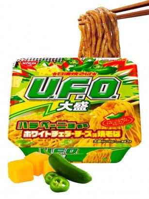 Fideos Yakisoba UFO Jalapeño y Cheddar Blanco | Formato BIG