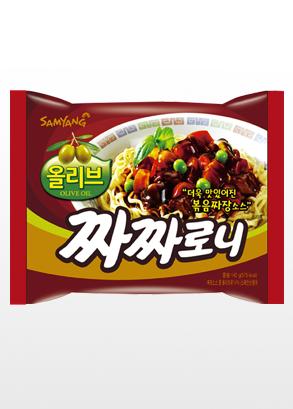 Fideos Ramen Coreanos Salteados Chacharoni con Carne y Salsa Chajang | Sabor Picante