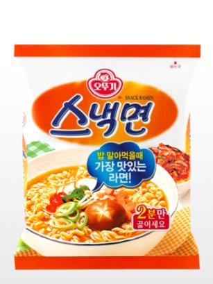 Ramen Coreano de Ternera | Quick Rapid 2 Minutes!