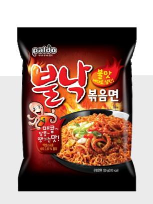 Ramen Coreano Salteado BibimWok Pulpo