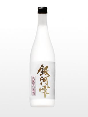 Sake de Nieve