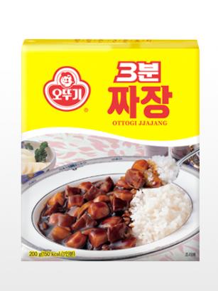 Salsa Coreana Fresca Chajang estilo Chapagetti