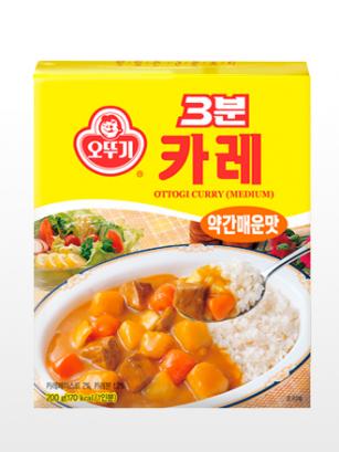 Salsa Coreana Fresca de Curry | Sabor Medio Picante