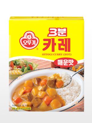 Salsa Coreana Fresca de Curry | Sabor Picante