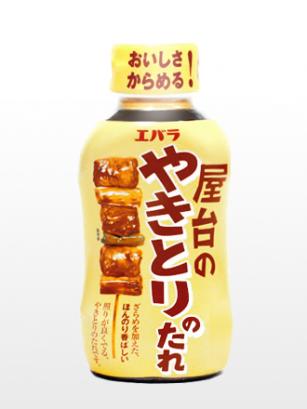 Salsa Yakitori Gold