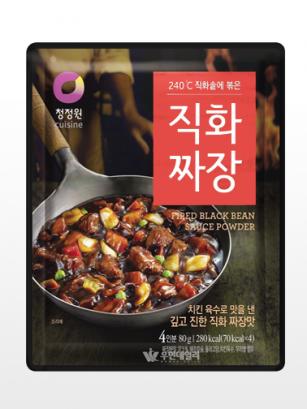 Salsa Coreana Chajang estilo Chapagetti