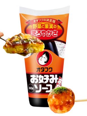 Salsa Okonomiyaki & Takoyaki de Osaka | Family Size
