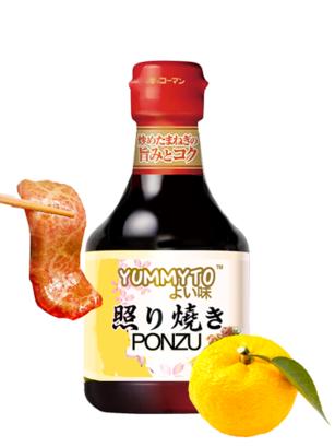Salsa Ponzu | Yummyto
