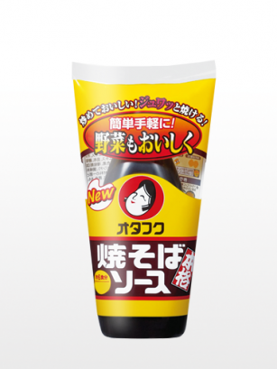 Salsa Yakisoba de Osaka | 200 grs.