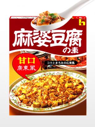Preparado para Mapo Tofu