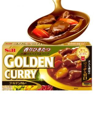 Curry Japonés con 35 Especias, Golden Curry | 12 raciones | Medio Picante