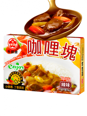 Curry Picante | Enjoy Cube
