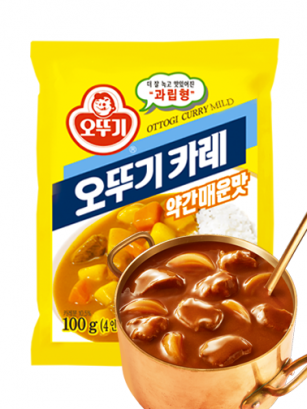 Curry Coreano | Suave