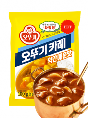 Curry Coreano | Picante