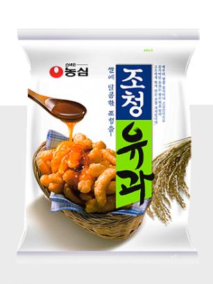 Snack Tradicional Coreano de Arroz con Miel