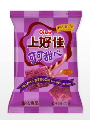 Almohadillas Chocolateadas y con relleno de Taro