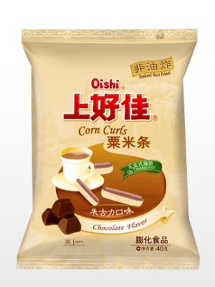 Snacks de Maíz recubiertos con Crema de Chocolate