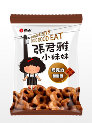 Snack Wonderful Dónuts de Chocolate