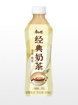 Bebida Milk Condensed Tea Princess | Intense