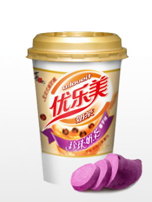Espresso Milk Tea U Love It, Taro