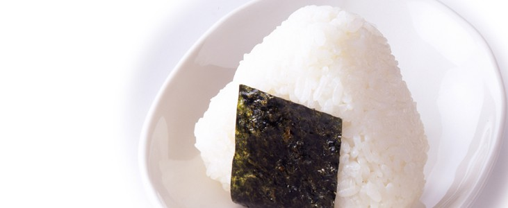Onigiri con Furikake