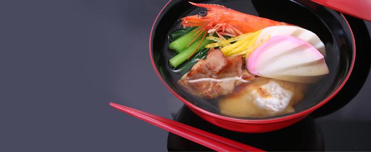 Sopa Zōuni con Kiri Mochi