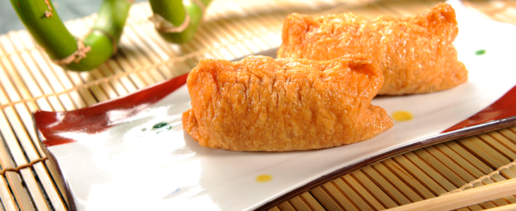 Inari Sushi (Inari Zushi)