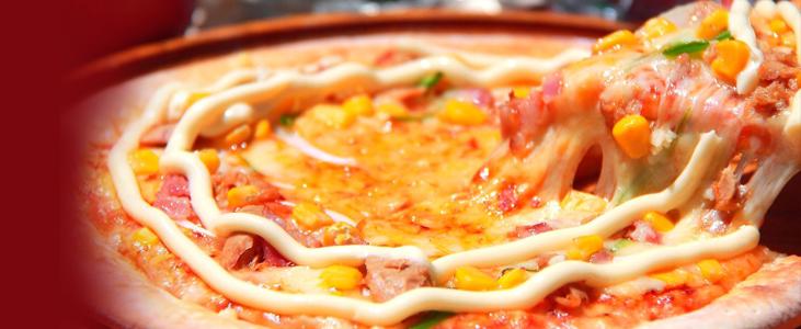 Pizza con Mayonesa Japonesa ❤ Sugerencia